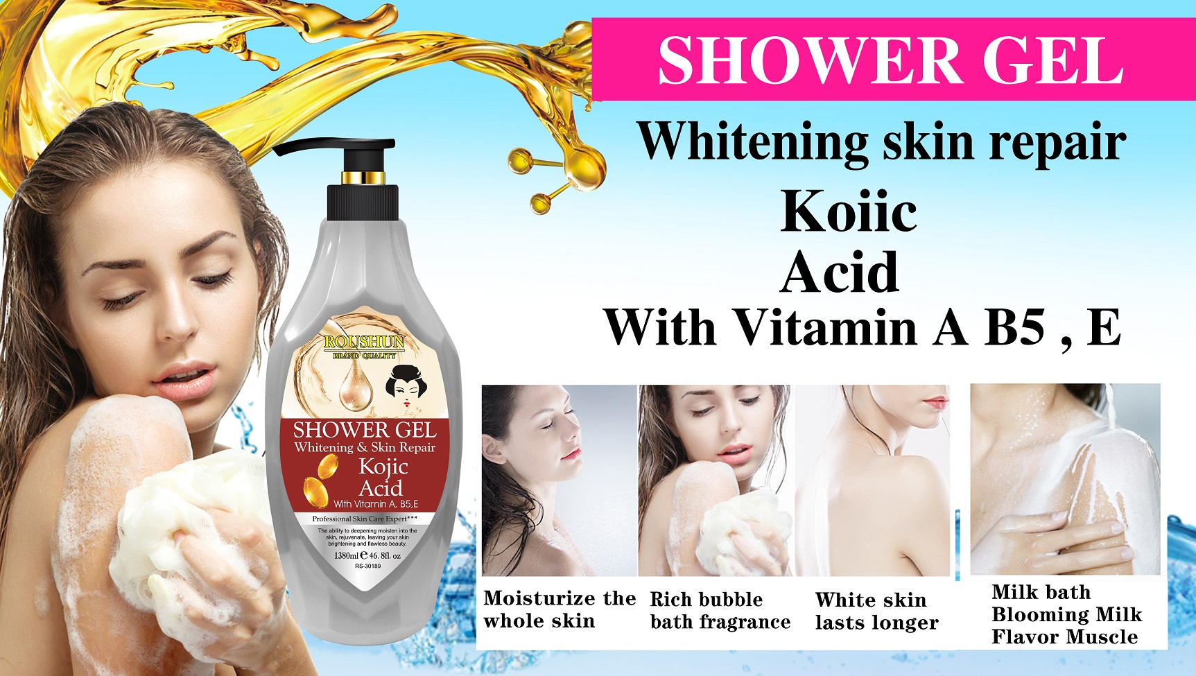 Softening And Whitening Skin Moisturizing Shower Gel