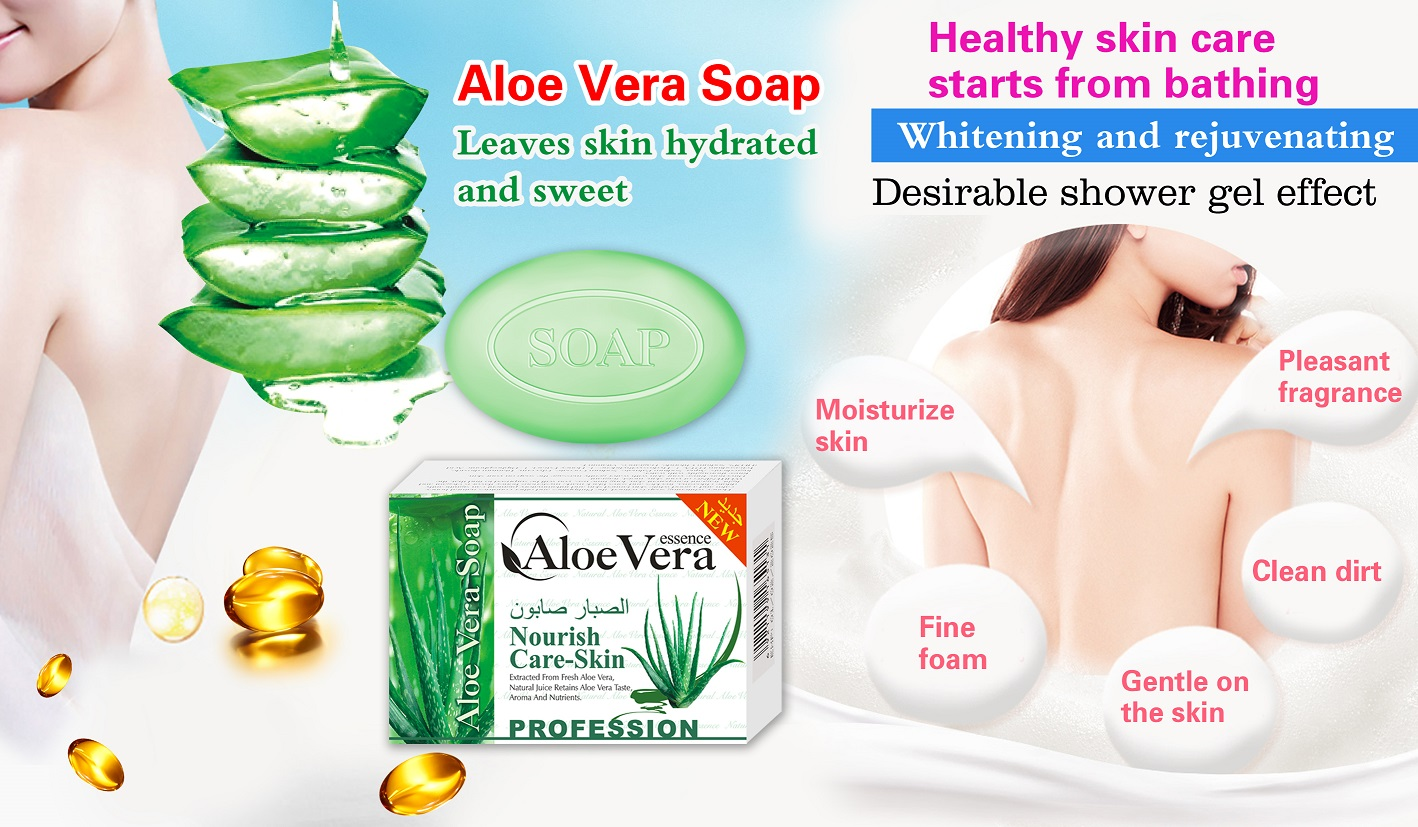 Aloe Vera Antiseptic c Cleaning Soap