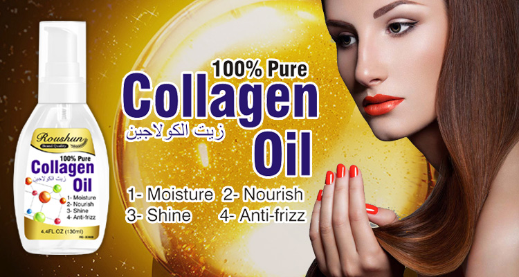 Collagen Oil