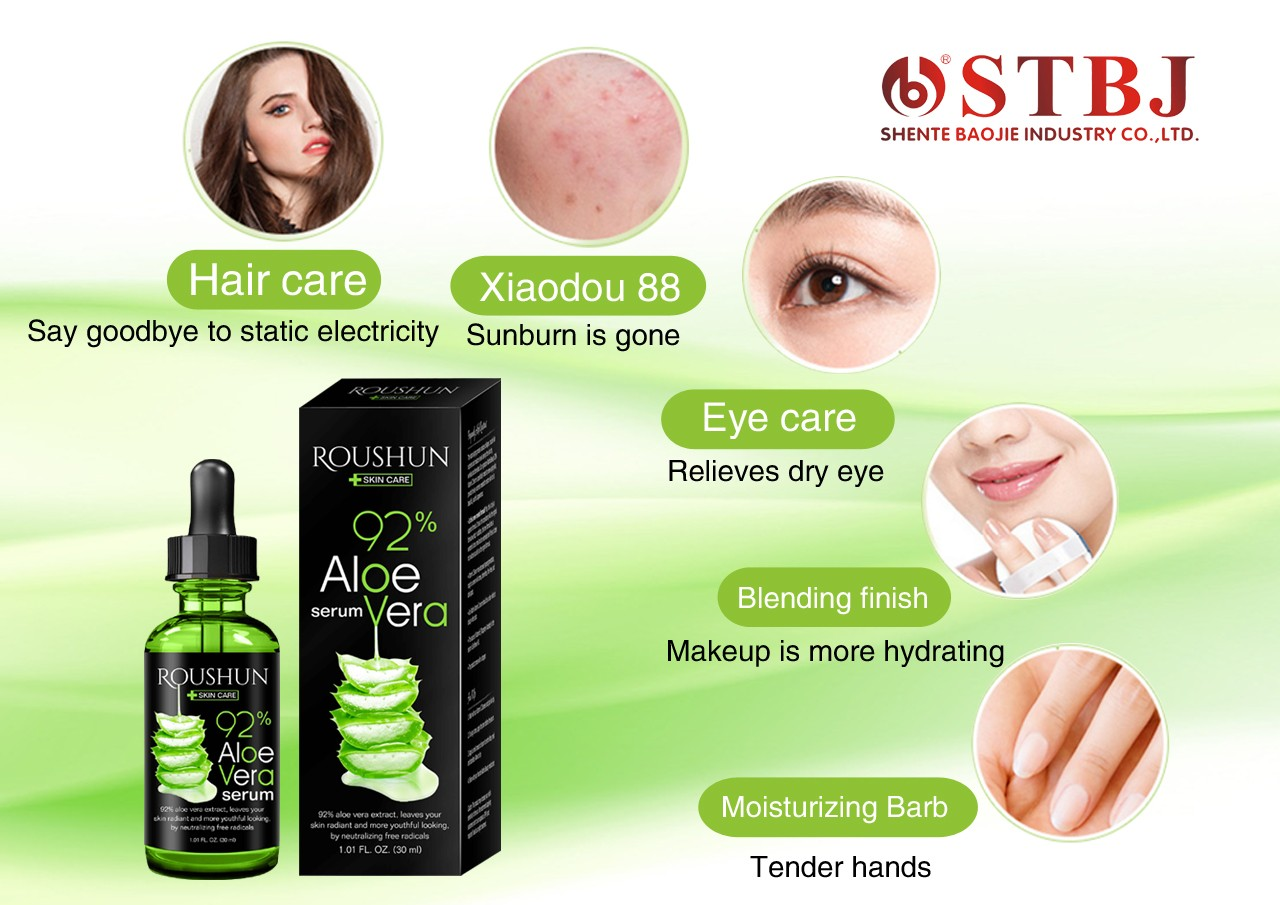 ROUSHUN beauty  moistruzing brightening  aloe vera serum