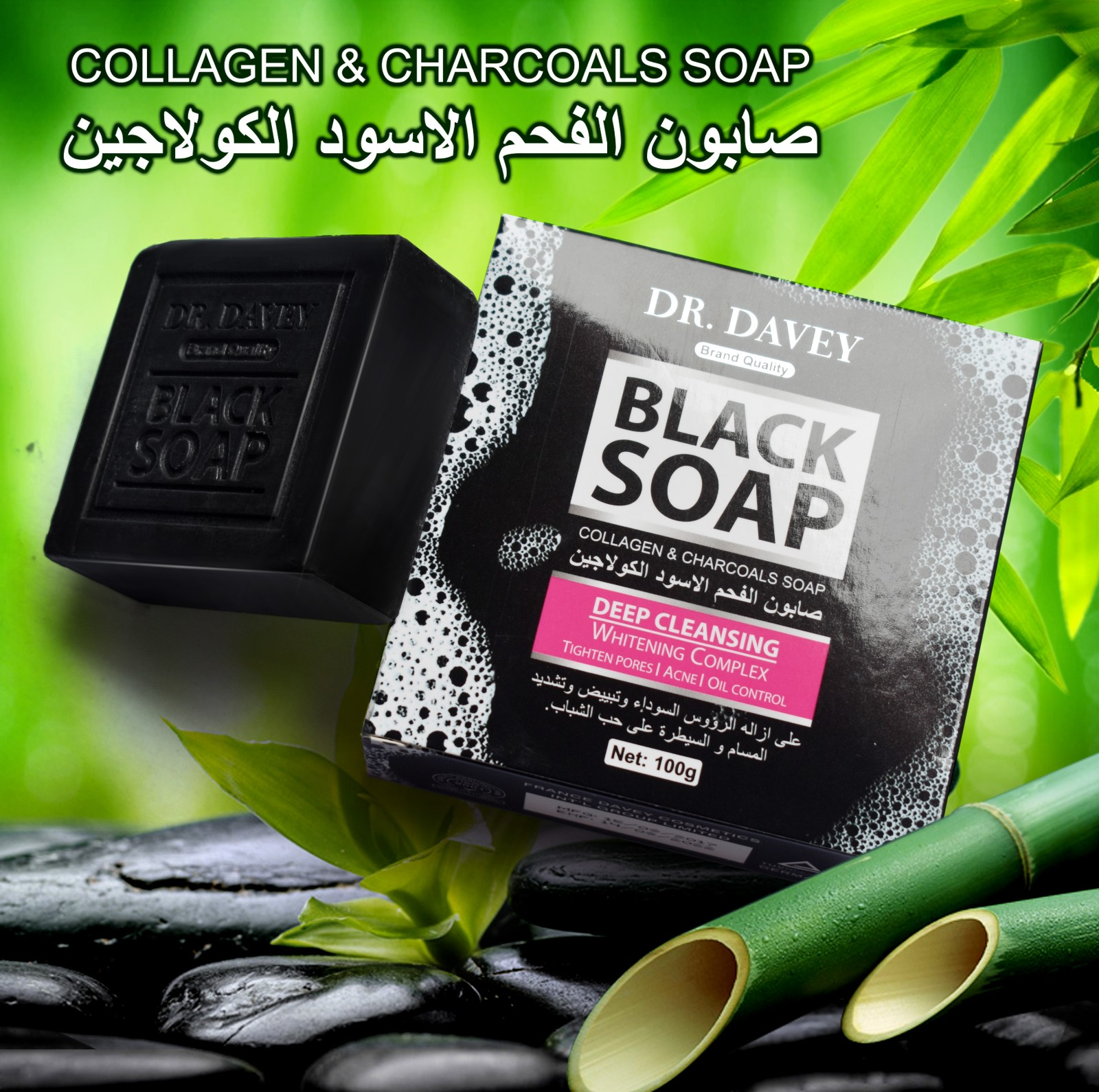 DR.DAVEY black charcoal soap cleaning whitening soap