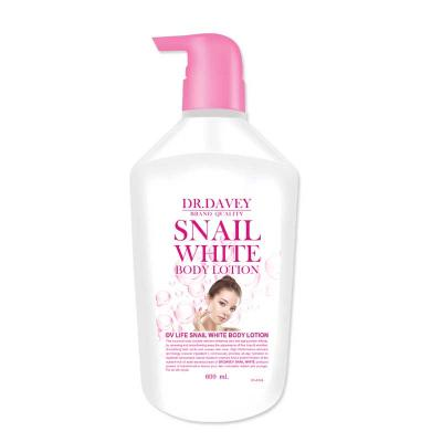 snail body lotion