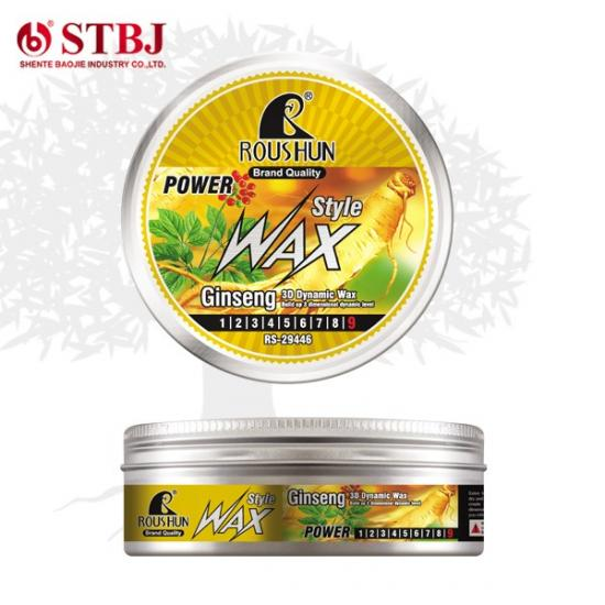 Ginseng Olive Strawberry Hair Wax