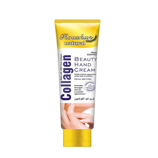 Collagen Beauty Hand Cream