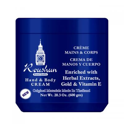 original material vitamin  herbal  body cream