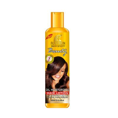 Moisturizing Nourishing Hair Lotion