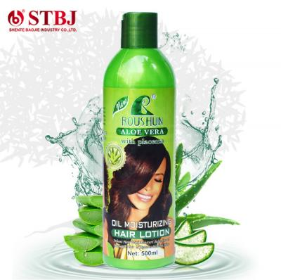 aloe vera with placenta oil moisturizing hair lotion