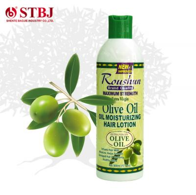 Repaired Natural Olive Oil Moisturizing Hair Lotion