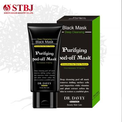 Deep Cleansing Soft Peel-off Black face Mask