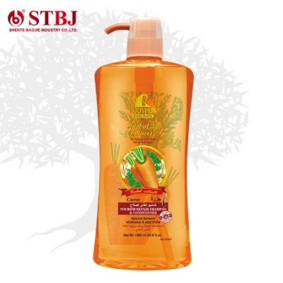 Roushun Natural Herbal Carrot Shampoo & Conditioner