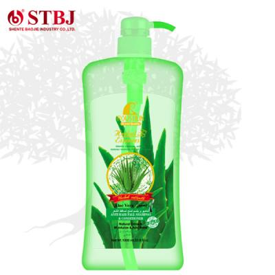 Extension Private Label Aloe vera  Shampoo And Conditioner
