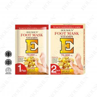 Vitamin E Exfoliate Foot Mask