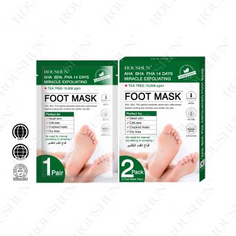 Tea Tree Exfoliate Foot Mask
