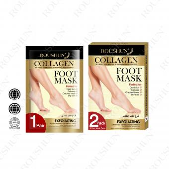 Collagen Foot Peeling Mask